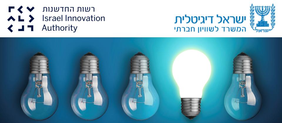 מיזם ישראל דיגיטלית