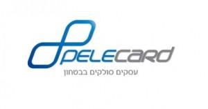 פלאקארד לוגו